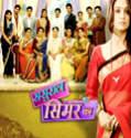 Sasural Simar Ka 1st January 2017 Free Watch And Download Serial Online