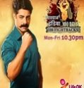 Savdhaan India (India Fights Back) 1st January 2017 Free Watch And Download Serial Online