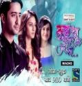 Kuch Rang Pyar Ke Aise Bhi (Maha Episode) 22nd September 2016 Free Watch And Download Serial Online