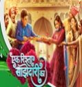 Ek Rishta Sajhedari Ka (1 hour special) 23rd September 2016 Free Watch And Download Serial Online