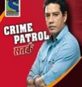 Crime Patrol 19th September 2019