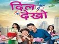 Dil Deke Dekho 10th January 2017 Free Watch And Download Serial Online
