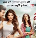 Beyhadh 9th December 2016 Free Watch And Download Serial Online