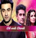 Dil Wali Diwali (Zee Tv Event) 23rd October 2016 Free Watch And Download Serial Online