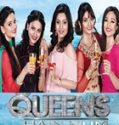 Queens Hain Hum 16th March 2017 Free Watch And Download Serial Online