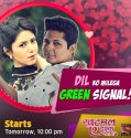 Khatmal E Ishq 10th January 2017 Free Watch And Download Serial Online