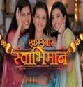 Ek Shringaar Swabhiman 22nd December 2016 Free Watch And Download Serial Online