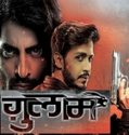 Ghulaam 25th July 2017 Free Watch And Download Serial Online