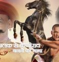 Peshwa Bajirao 25th July 2017 Free Watch And Download Serial Online