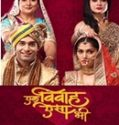 Ek Vivah Aisa Bhi 5th September 2017 Free Watch And Download Serial Online