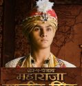 Maharaja Ranjit Singh 31st March 2017 Free Watch And Download Serial Online