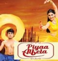 Piya Albela (Maha Episode) 2nd December 2017 Free Watch And Download Serial Online