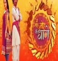 Yeh Moh Moh Ke Dhaagey 7th July 2017 Free Watch And Download Serial Online