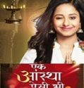 Ek Aastha Aisi Bhee 6th September 2017 Free Watch And Download Serial Online