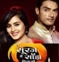 Tu Sooraj Main Saanjh Piyaji 6th September 2017 Free Watch And Download Serial Online