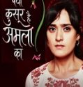 Kya Qusoor Hai Amala Ka? 6th September 2017 Free Watch And Download Serial Online