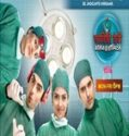 Savitri Devi College & Hospital 20th June 2018 Free Watch And Download Serial Online