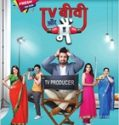 TV Biwi Aur Main 30th June 2017 Free Watch And Download Serial Online