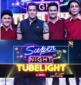 Super Night with Tubelight – Salman Khan & Sunil Grover 17th June 2017