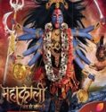 Mahakali 2nd December 2017 Free Watch And Download Serial Online