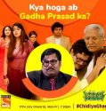 Chidiya Ghar 5th September 2017 Free Watch And Download Serial Online