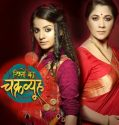 Rishton Ka Chakravyuh 25th January 2018 Free Watch And Download Serial Online