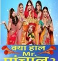 Kya Haal Mr Panchaal 4th December 2018 Free Watch Online
