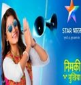 Nimki Mukhiya 6th June 2019