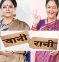 Vani Rani 30th January 2018 Free Watch And Download Serial Online