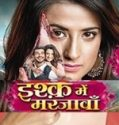 Ishq Mein Marjawan 25th September 2018 Free Watch Online