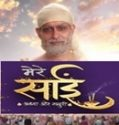 Mere Sai 25th September 2018 Free Watch Online