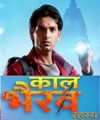 Kaal Bhairav Rahasya 26th January 2018 Free Watch And Download Serial Online