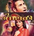 Tu Aashiqui 3rd September 2018 Free Watch Online