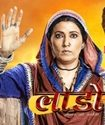 Laado 2 17th January 2018 Free Watch And Download Serial Online