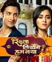 Rishta Likhenge Hum Naya 1st December 2017 Free Watch And Download Serial Online