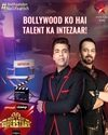 India's Next Superstars 25th January 2018 Free Watch And Download Serial Online