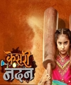 Kesari Nandan 19th April 2019