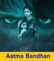 Aatma Bandhan 30th September 2020