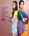 Tujhse Hai Raabta 18th November 2019