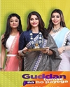 Guddan Tumse Na Ho Payega 18th November 2019