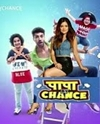 Papa By Chance (1st Episode) 20th August 2018 Free Watch And Download Serial Online