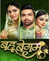 Bahu Begum 15th July 2019 (1st Episode)
