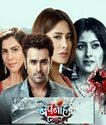 Bepanah Pyaar 18th November 2019