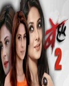 Beyhadh 2 23rd January 2020