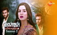 Brahmarakshas 2 16th January 2021