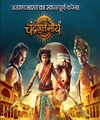 Chandragupta Maurya 17th June 2019