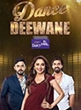 Dance Deewane 2nd September 2018 Free Watch Online