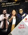 Dil Hai Hindustani 2 19th August 2018 Free Watch And Download Serial Online