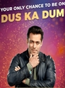 Dus Ka Dum (1st Episode) 4th June 2018 Free Watch And Download Serial Online