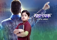 Ek Mahanayak – Dr. B.R. Ambedkar 26th February 2021